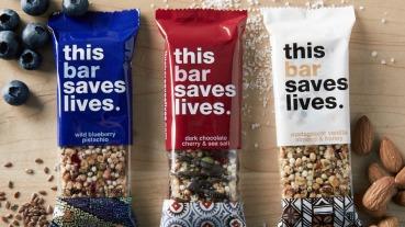 This-Bar-Saves-Lives